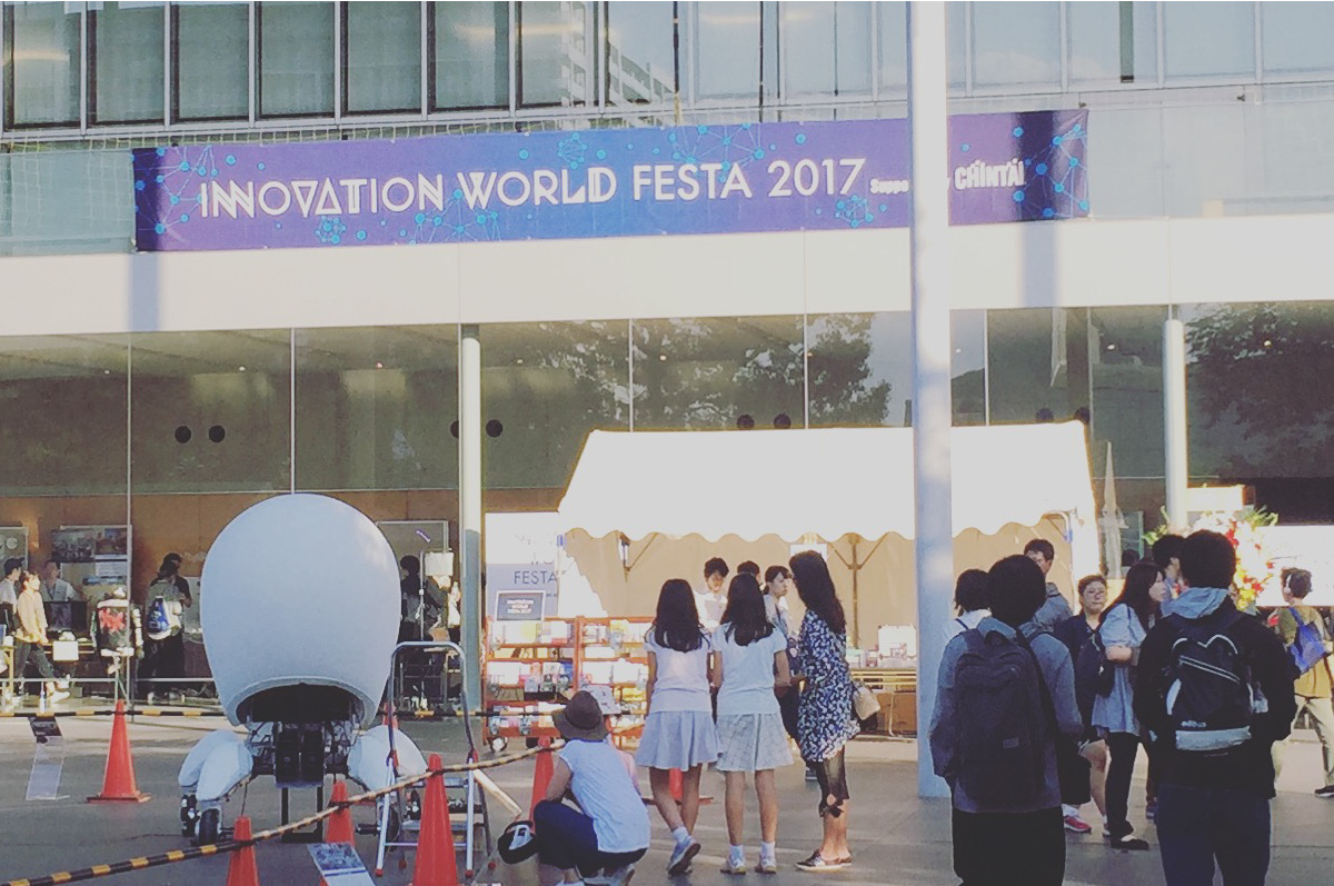 INNOVATION WORLD FESTA 2017