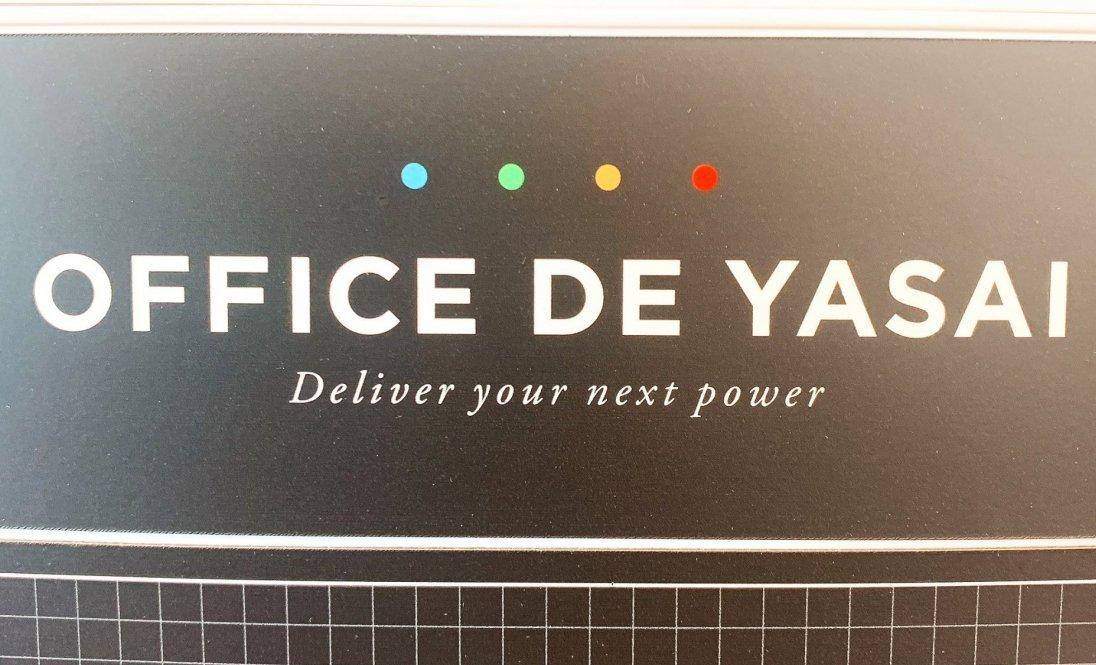 【OFFICE DE YASAI】4月から新しい福利厚生を導入しました!