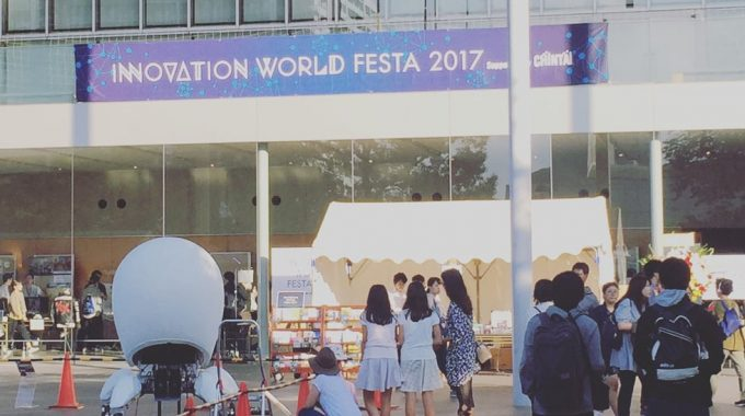 Innovationfes20170603 01