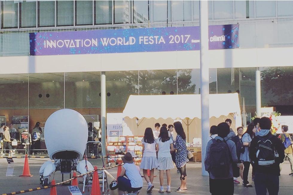 INNOVATION WORLD FESTA 2017