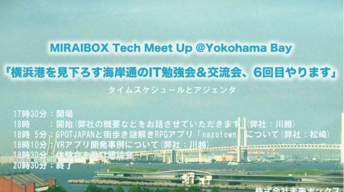 Meetup No6