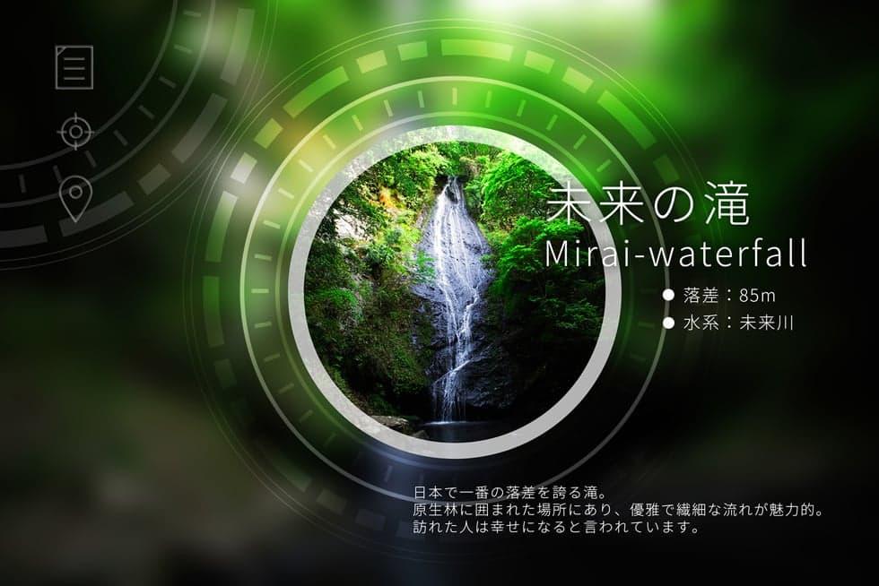 Mv_C-1_a-1
