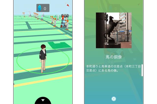 Release_app03