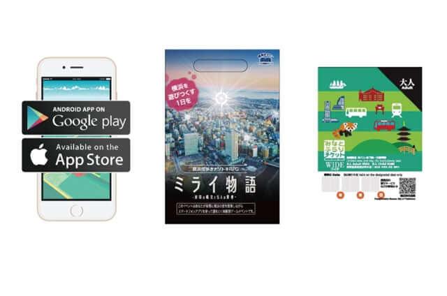 Release_app04